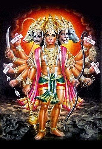 Mahalaxmi Art Panchmukhi Hanuman Ji Wall Print On Art Paper