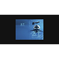 WHAT YOU SHOULD KNOW ABOUT SHARKS: SHARK LANGUAGE, SOCIAL BEHAVIOR, HUMAN INTER-ACTIONS AND LIFE SAVING INFORMATION (Traditional Chinese Edition)