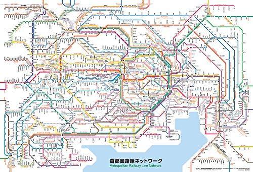 1000ピース ジグソーパズル 首都圏路線ネットワーク(49x72cm)