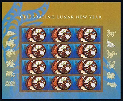 2015 Lunar Year of the Ram Forever