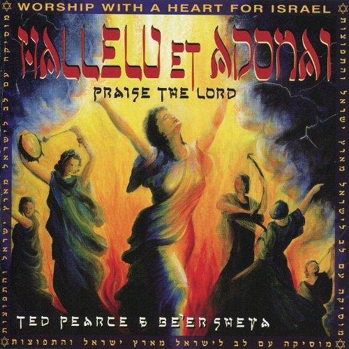 Ted Pearce - Hallelu Et Adonai (2005)