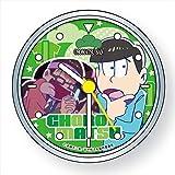 Japanese Comedy Manga Matsuno sextuplets Brothers Osomatsu-san Character Tin Can Clock (Choromatsu)