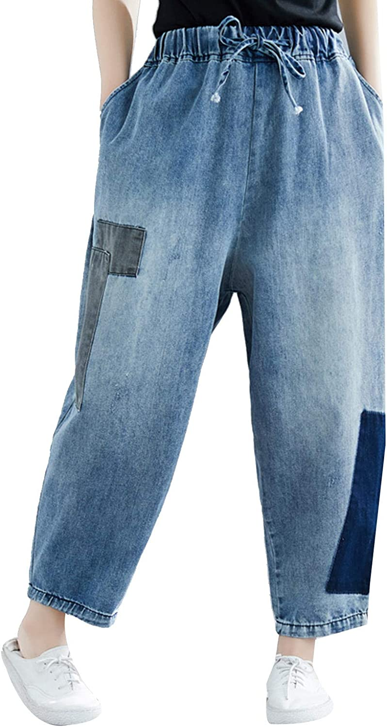 P Ammy Fashion Women's Patching Up Oversized Jeans Denims