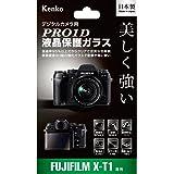 Kenko 液晶保護ガラス PRO1D FUJIFILM X-T1用 KPG-FXT1