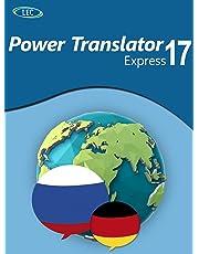 Power Translator 17 Express Deutsch-Russisch: Der komfortable Deutsch-Russisch-Übersetzer für den Desktop! Windows 10|8|7 [Online Code]
