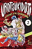img - for Urotsukidoji: Legend of the Overfiend, Volume 2 book / textbook / text book