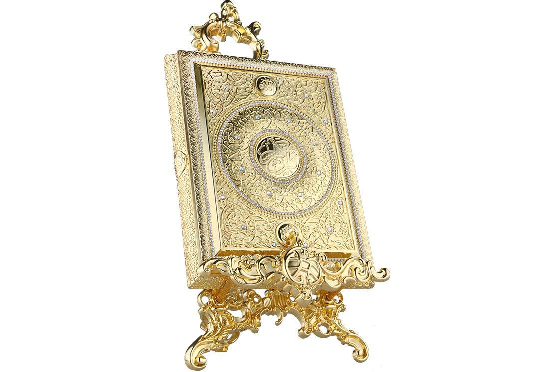 Dekonaz Koran Box Inklusiv Aufsteller Aufsteller Inklusiv Aus Metall