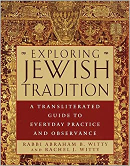 Exploring Jewish Tradition