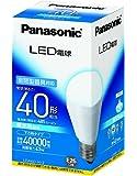 パナソニック LED電球 口金直径26mm  電球40W形相当 昼光色相当(6.3W) 一般電球・下方向タイプ 密閉形器具対応 LDA6DH2
