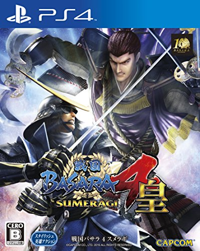 Sengoku Basara 4 Sumeragi - Standard Edition [PS4]]()