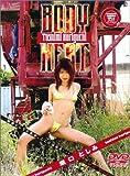 堀口としみ BODY HEAT [DVD]