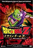 DragonBall Z: Vegeta Saga 1 - Piccolo's Plan ( Vol. 2 )
