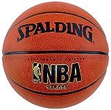 NBA Street Basketball official size 29.5