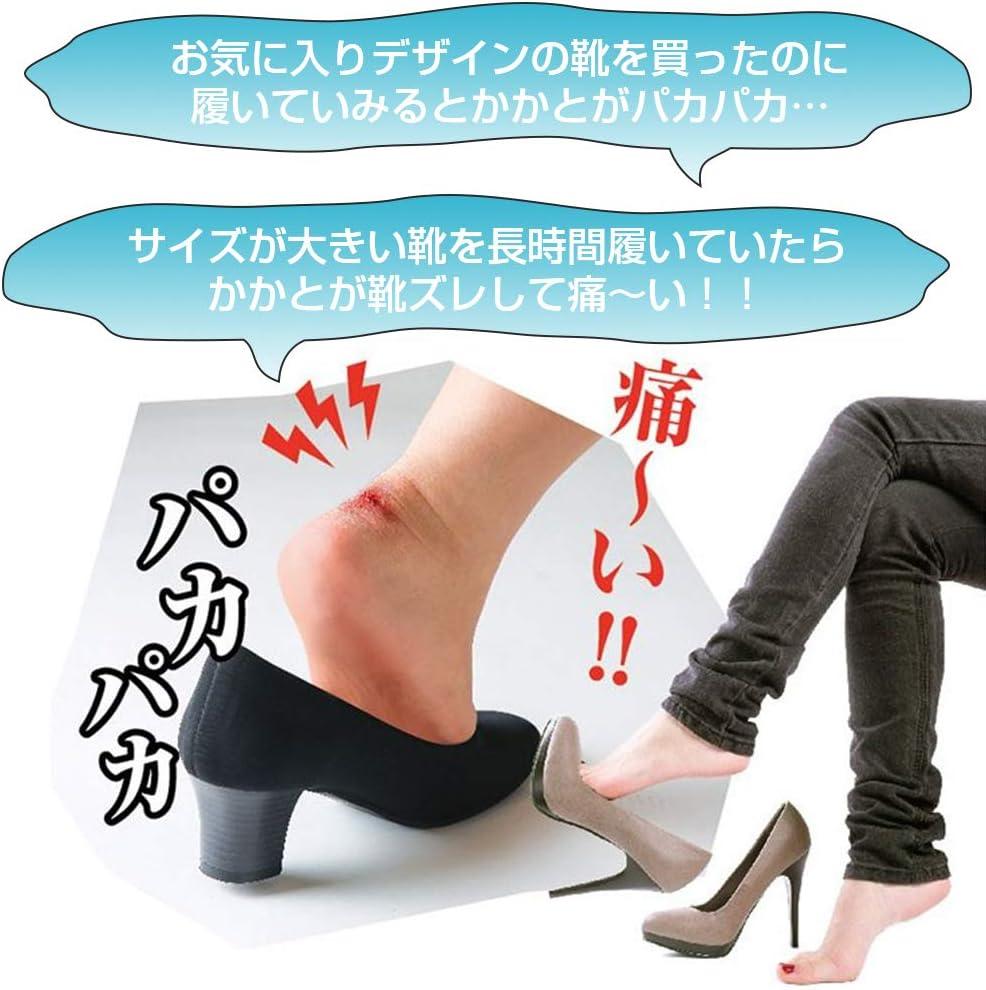 ズレ テープ 靴 防止