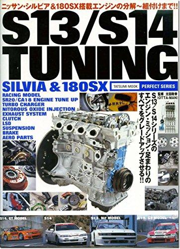 Amazon com: nissan silvia 180SX sr20dedet ca18engine tuning: engine