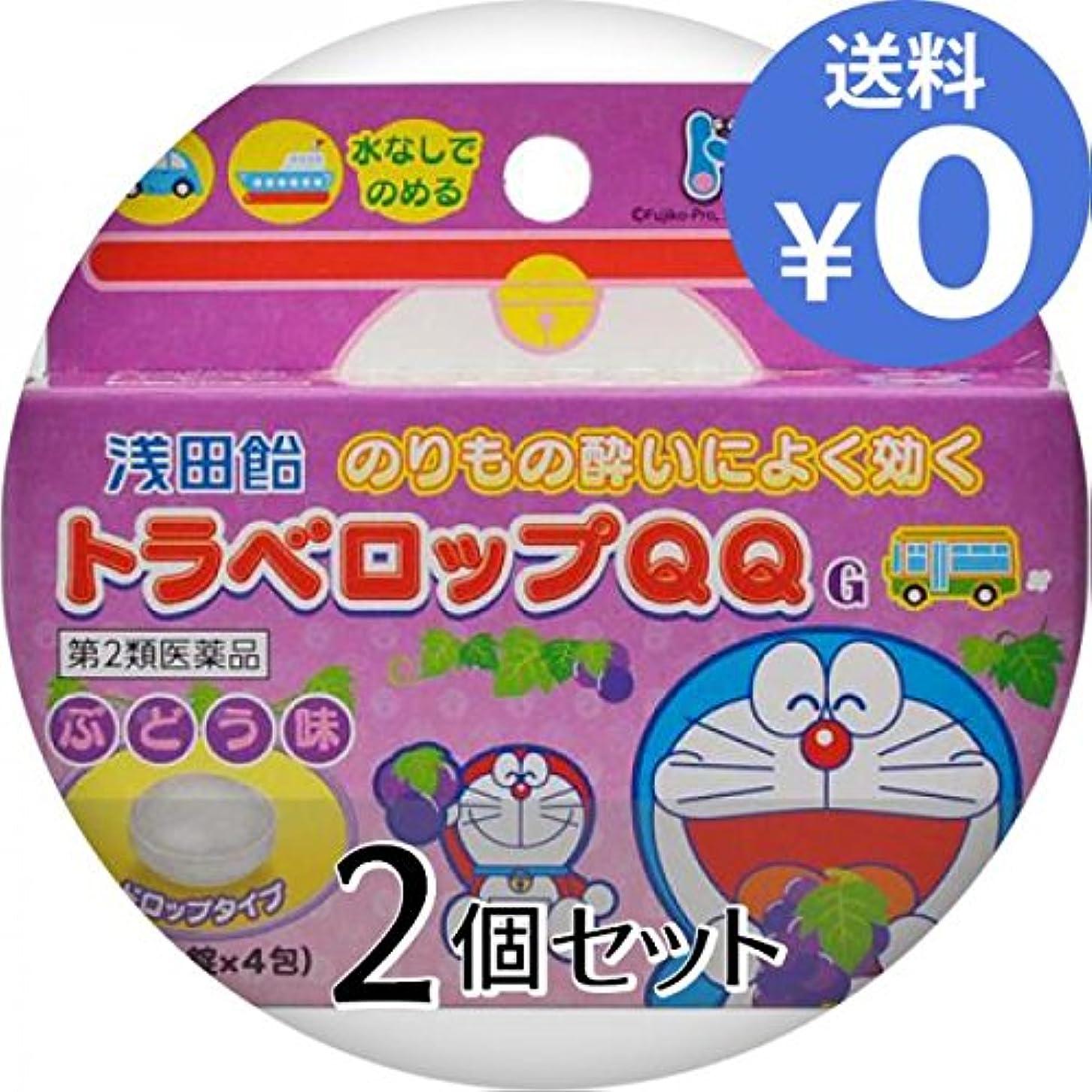 砂漠潮器官【第2類医薬品】トラベルミン1 - 3錠 ×3