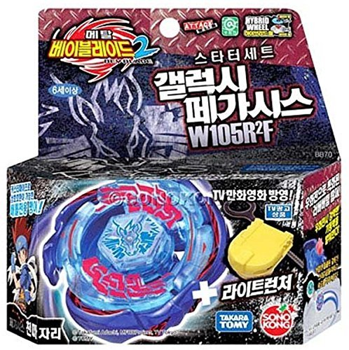 (Tomy) Takaratomy Beyblades # BB70 Metal Fusion W105R2F Galaxy Pegasis Battle Top Starter Set [parallel import goods]