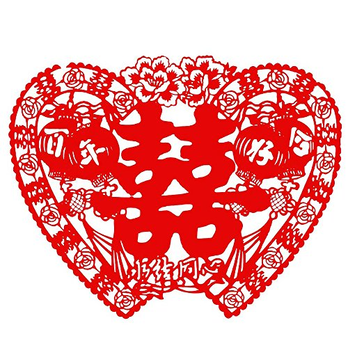 BCQLI Chinese Traditional Wedding Flannel Paper-Cut, Wedding Decoration, Door Stickers, Paper-Cut Window Bars, 1.1 Meters