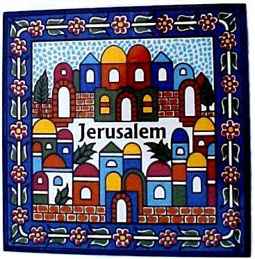 Amazon.com: Jerusalén View ~ baldosa cerámica – fabricado en ...
