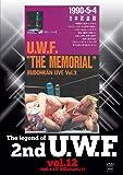 The Legend of 2nd U.W.F. vol.12 1990.5.4武道館&5.28宮城 [DVD]