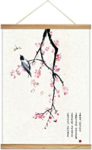 """wall26 - Hanging Poster with Wood Frames - Chinese Ink Painting of Pink Cherry Blossom - Ready to Hang Decorative Wall Art - 18""""x24"""""""