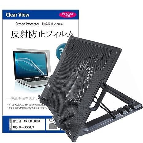 38269b39c7f メディアカバーマーケット 富士通 FMV LIFEBOOK AHシリーズ WA1 W 15.6インチ(1366x768