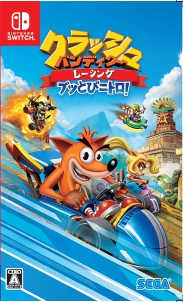 Sega Crash Team Racing Nitro-Fueled For NINTENDO SWITCH REGION FREE JAPANESE VERSION [video game]: Amazon.es: Videojuegos