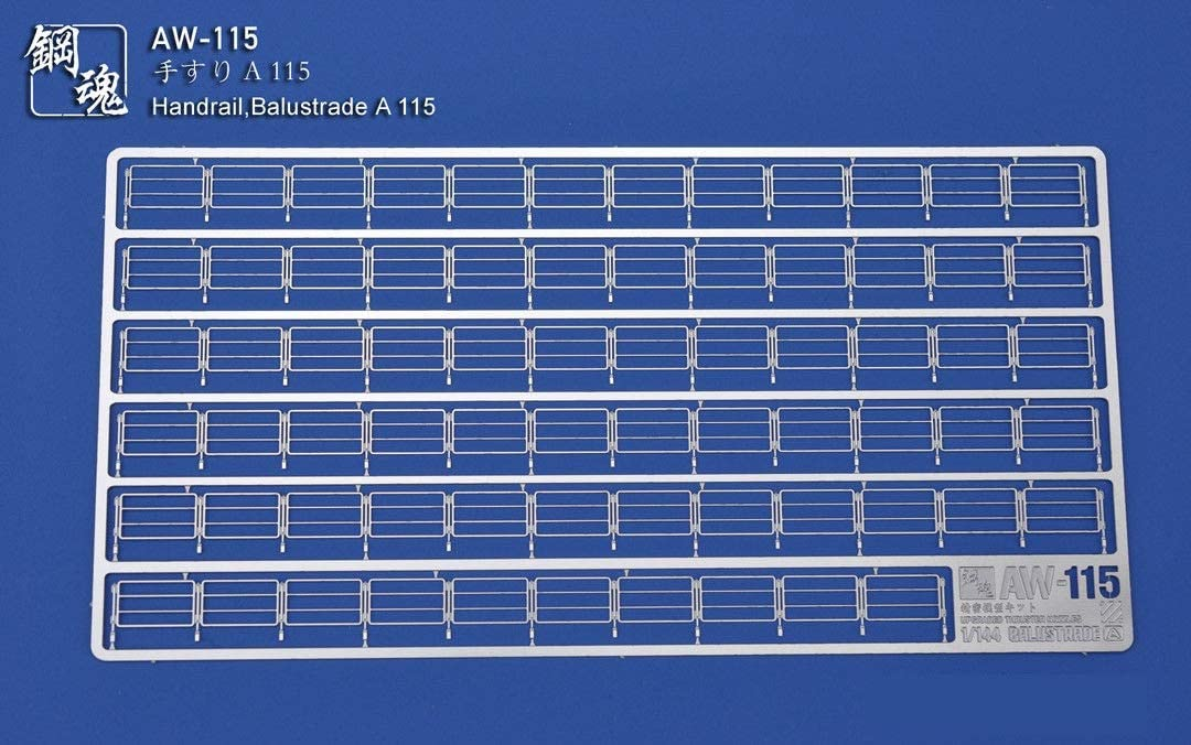 Madworks AW-115 Model Detail Up Metal Parts Photo-Etch PE Handrails Fence B 1//144 Scale