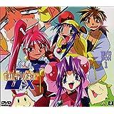 セイバーマリオネットJ to X DVD-BOX(1)