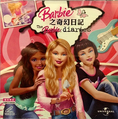 BARBIE-THE BARBIE DIARIES-by MATTEL-IMPORTED FROM HONG KONG-