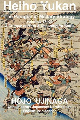 Heiho Yukan The Paragon of Military Strategy