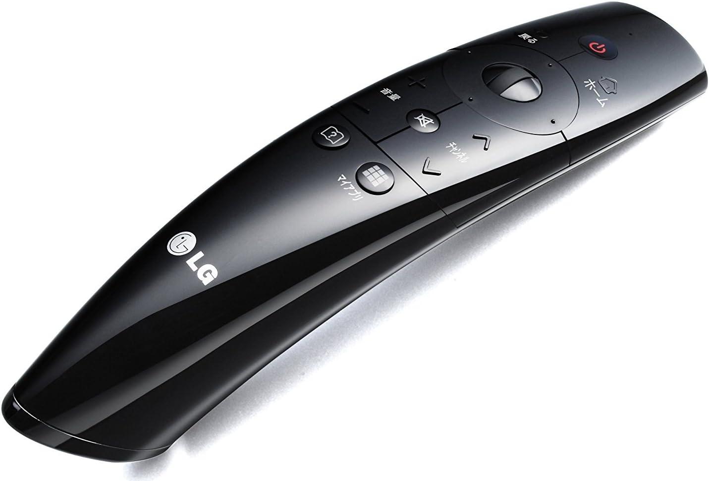Mando a Distancia lg Magic Motion AN-MR300 versión Japonesa (an-mr3004, akb73656001) con navegador Rueda para 2012 LG Smart TV: Amazon.es: Electrónica