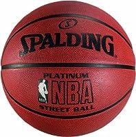 Spalding Ball Nba Platinum Streetball 63-311z, ohne farbe, 7, 3001531011034