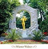 KETTEIBAN!! AKOGARE NO VIENNA WALTZ(2CD)