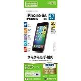 ラスタバナナ iPhone6/6s スーパーさらさら光沢フィルム  SR558IP6A
