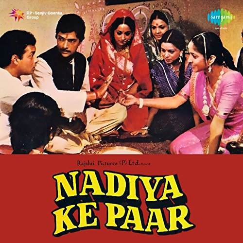 nadiya ke paar mp4 movie download