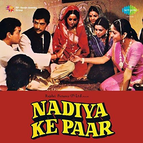 Nadiya Ke Paar Mp4 Movie Download
