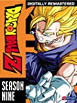 DragonBall Z: Season Nine