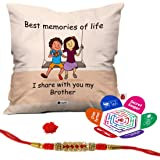 Indigifts MicroSatin, Fibre, Cotton Memories with Brother Quote Printed Cuishon Cover, 12x12 Inches (Beige and Yellow)