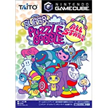 Super Puzzle Bobble All Stars [Japan Import]