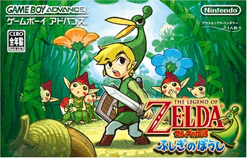 Game Boy Advance The Legend of Zelda - The Minish Cap - Japanese Import