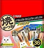 焼きシリーズ 成猫用 バラエティパック 36本
