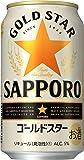 サッポロ GOLD STAR [ 350ml×24本 ]