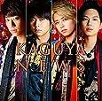 KAGUYA【初回盤A】(CD+DVD)