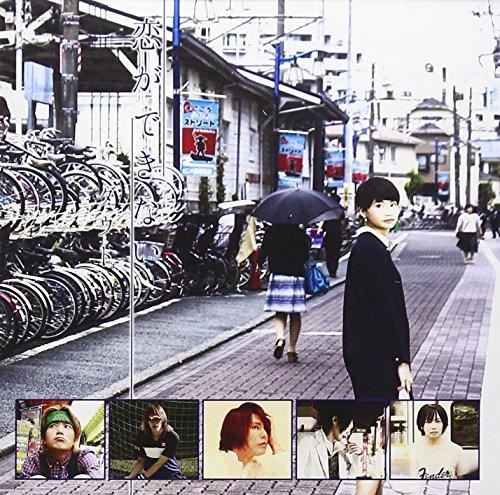 ダウト(D=OUT) / 恋ができない[DVD付初回限定盤B]