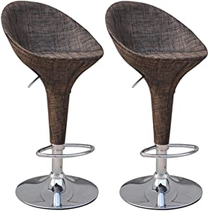 HOMCOM Vintage Wicker Rattan Adjustable Bucket Seat Patio Bar Stool - Set of 2
