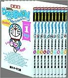 愛蔵版ドラエモンイングリッシュコミックス(全10巻セット) (小学館イングリッシュ・コミックス)