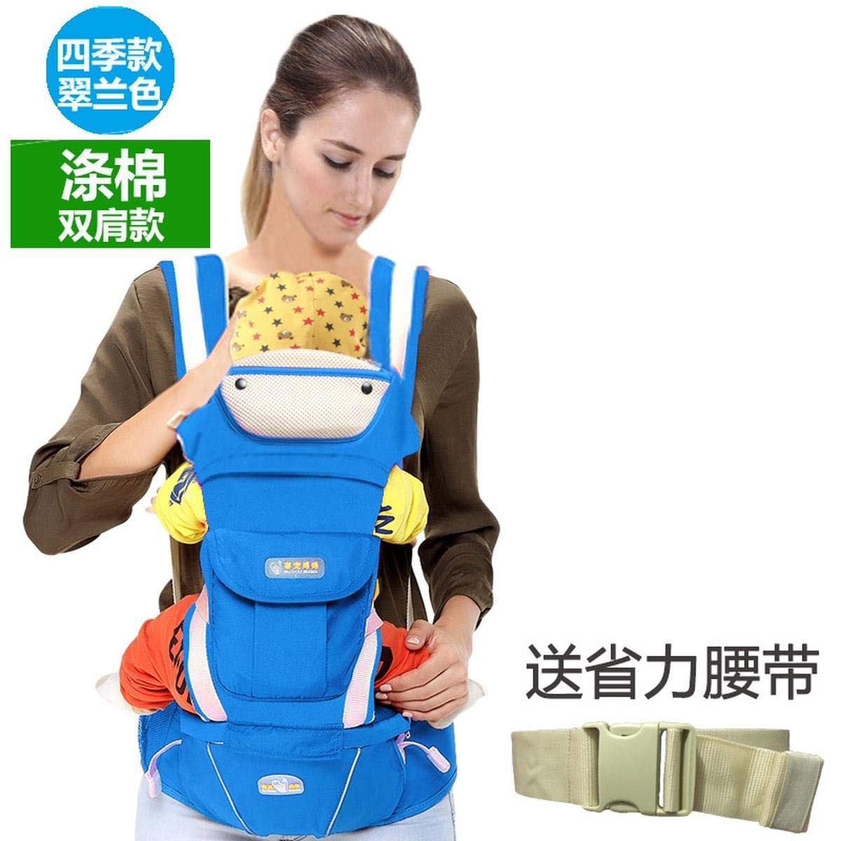 manduca toddler carrier