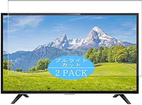 Frosted Anti Glare Film TV Screen Protector Anti Blue Light Monitor Filter Relieve Eye Strain and Sleep Better for 43//50//55in LCD dsm50 LED Ect Guard Against Radiation