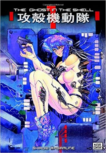 ghost writer manga  software